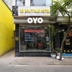 Boutique Hotel Ханой банкомат