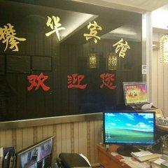Panhua Hotel интерьер отеля фото 5