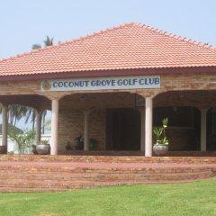 Отель Coconut Grove Beach Resort развлечения