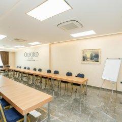 Отель Oxford Hotel Албания, Тирана - отзывы, цены и фото номеров - забронировать отель Oxford Hotel онлайн помещение для мероприятий