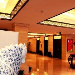 Beijing Hejing Fu Hotel интерьер отеля фото 3