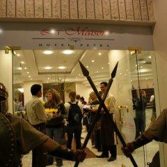 Отель La Maison Иордания, Вади-Муса - отзывы, цены и фото номеров - забронировать отель La Maison онлайн питание фото 2