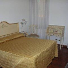 Отель Orion Италия, Венеция - 1 отзыв об отеле, цены и фото номеров - забронировать отель Orion онлайн комната для гостей