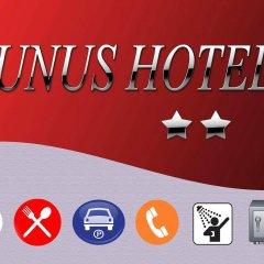 Yunus Hotel интерьер отеля фото 3
