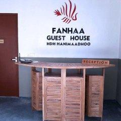 Отель Fanhaa Maldives Мальдивы, Ханимаду - отзывы, цены и фото номеров - забронировать отель Fanhaa Maldives онлайн