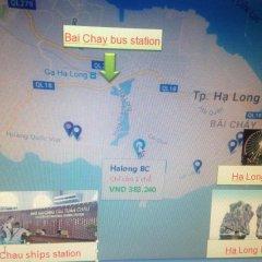 Отель Halong BC Вьетнам, Халонг - отзывы, цены и фото номеров - забронировать отель Halong BC онлайн городской автобус