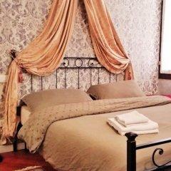 Отель Mario Apartment 3 Италия, Венеция - отзывы, цены и фото номеров - забронировать отель Mario Apartment 3 онлайн комната для гостей фото 3