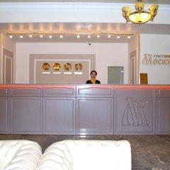 Гостиница Москва в Туле 4 отзыва об отеле, цены и фото номеров - забронировать гостиницу Москва онлайн Тула интерьер отеля фото 2