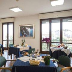 Отель Casa al Carmine Италия, Падуя - отзывы, цены и фото номеров - забронировать отель Casa al Carmine онлайн питание