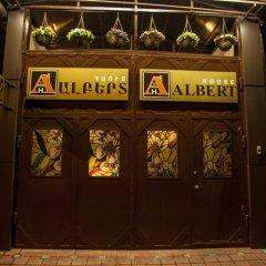 Отель Albert House Hotel Армения, Ереван - 1 отзыв об отеле, цены и фото номеров - забронировать отель Albert House Hotel онлайн гостиничный бар