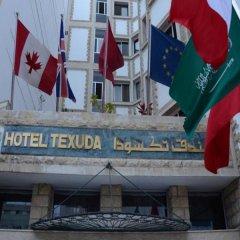 Отель Texuda Марокко, Рабат - отзывы, цены и фото номеров - забронировать отель Texuda онлайн фото 3