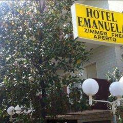 Отель EMANUELA Римини