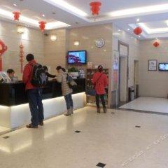 Отель Jinjiang Inn Qingyuan Shifu банкомат