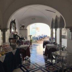 Отель Croce di amalfi Италия, Амальфи - отзывы, цены и фото номеров - забронировать отель Croce di amalfi онлайн гостиничный бар
