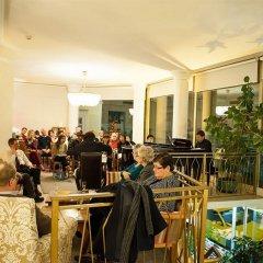 Hotel Beethoven Wien питание фото 3