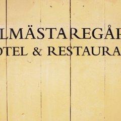 Stallmästaregården Hotel Стокгольм сауна