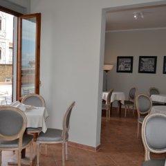 Отель Medici Италия, Флоренция - - забронировать отель Medici, цены и фото номеров гостиничный бар