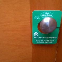 Hotel Sans Souci удобства в номере фото 2