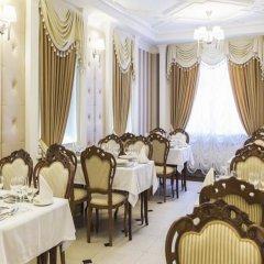 Отель Метрополь Могилёв помещение для мероприятий