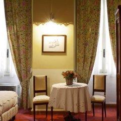 Отель Antica Locanda Solferino Италия, Милан - отзывы, цены и фото номеров - забронировать отель Antica Locanda Solferino онлайн питание