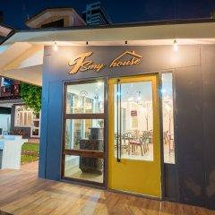 T Smy House - Hostel гостиничный бар