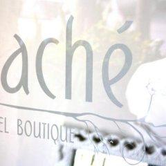 Отель Cache Hotel Boutique - Только для взрослых Мексика, Плая-дель-Кармен - отзывы, цены и фото номеров - забронировать отель Cache Hotel Boutique - Только для взрослых онлайн питание
