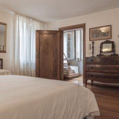 Отель Accademia Terrazza Италия, Венеция - отзывы, цены и фото номеров - забронировать отель Accademia Terrazza онлайн комната для гостей