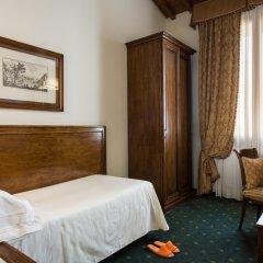 Adler Cavalieri Hotel комната для гостей