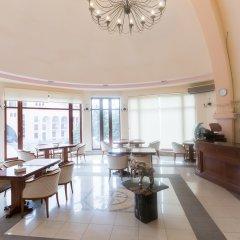 Отель Армения Армения, Джермук - отзывы, цены и фото номеров - забронировать отель Армения онлайн питание фото 3
