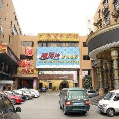 The Canton Business Hotel Шэньчжэнь парковка