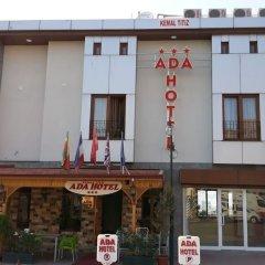 Ada Hotel фото 47
