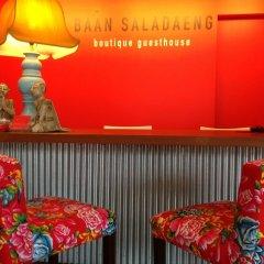 Отель Baan Saladaeng Boutique Guesthouse Бангкок детские мероприятия