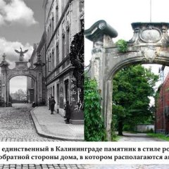 Гостиница рядом с Закхаймскими воротами в Калининграде отзывы, цены и фото номеров - забронировать гостиницу рядом с Закхаймскими воротами онлайн Калининград фото 9