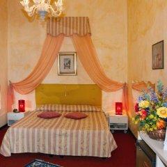 Hotel Laurens Генуя комната для гостей фото 5