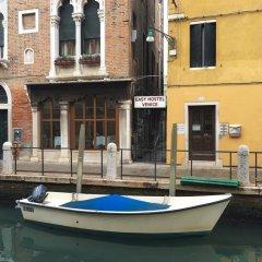 Отель Easy Hostel Venice Италия, Венеция - отзывы, цены и фото номеров - забронировать отель Easy Hostel Venice онлайн приотельная территория фото 2