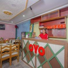 Отель OYO 265 Hotel Black Stone Непал, Катманду - отзывы, цены и фото номеров - забронировать отель OYO 265 Hotel Black Stone онлайн питание