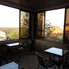 Гостиница Григ Ереван гостиничный бар