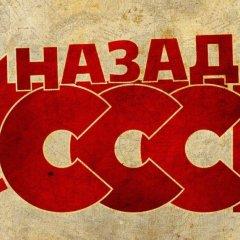 Гостиница Hostel Sssr в Иваново 1 отзыв об отеле, цены и фото номеров - забронировать гостиницу Hostel Sssr онлайн интерьер отеля фото 2