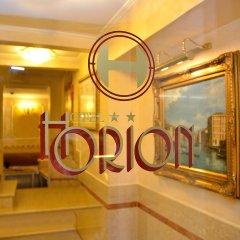 Hotel Orion интерьер отеля