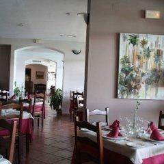 TUGASA Hotel Arco de la Villa питание фото 3