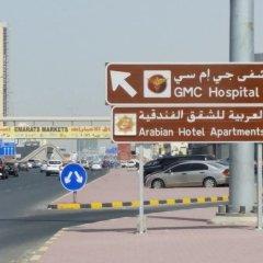 Отель Arabian Hotel Apartments ОАЭ, Аджман - отзывы, цены и фото номеров - забронировать отель Arabian Hotel Apartments онлайн