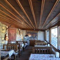 Coco Cave Hotel Турция, Гёреме - отзывы, цены и фото номеров - забронировать отель Coco Cave Hotel онлайн питание