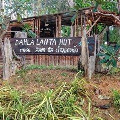 Отель Dahla Lanta Hut Ланта фото 16