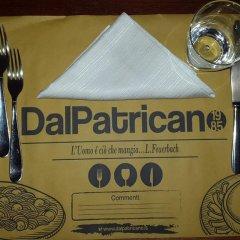Отель Dal Patricano Hotel Италия, Патрика - отзывы, цены и фото номеров - забронировать отель Dal Patricano Hotel онлайн ванная