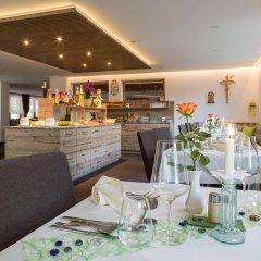 Hotel Burgaunerhof Монклассико гостиничный бар