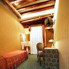 Отель Centauro Италия, Венеция - 3 отзыва об отеле, цены и фото номеров - забронировать отель Centauro онлайн удобства в номере