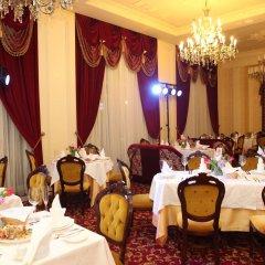 Гостиница Нобилис
