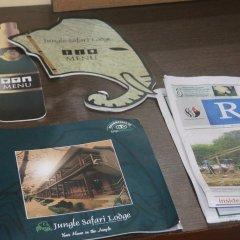 Отель Jungle Safari Lodge Непал, Саураха - отзывы, цены и фото номеров - забронировать отель Jungle Safari Lodge онлайн городской автобус
