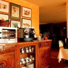 Отель Antiga Испания, Калафель - отзывы, цены и фото номеров - забронировать отель Antiga онлайн питание фото 2