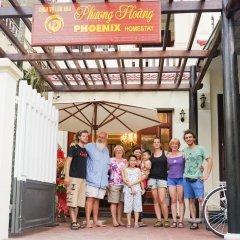 Отель Phoenix Homestay Hoi An Вьетнам, Хойан - отзывы, цены и фото номеров - забронировать отель Phoenix Homestay Hoi An онлайн гостиничный бар